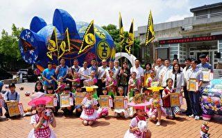"""""""义魄千秋""""新竹县义民祭系列活动开跑"""