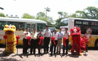 宜兰首创台湾好行 主题公车套票发行
