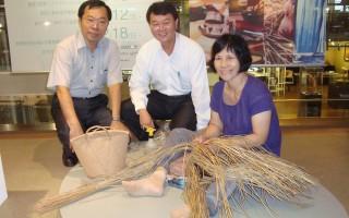 推广农村文化产业 看见台湾工艺亮点