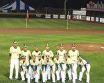 LLB次青少棒 台灣隊逆轉勝。(市議員謝彰文臉書提供)