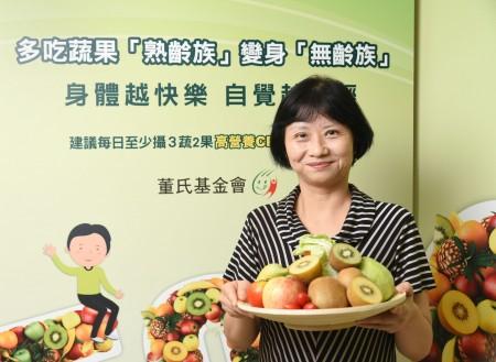 水果吃不夠,身體可能老得快。(董氏基金會/提供)