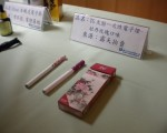 露天拍賣的電子煙。(莊麗存/大紀元)
