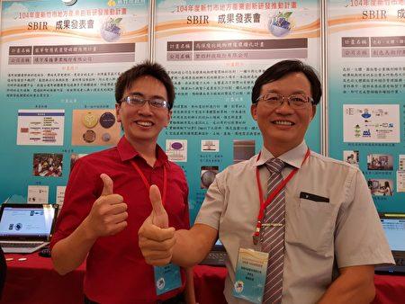 紫焰科技股份有限公司副總楊政衛(左)行政副總經理李常先(右)。(林寶雲/大紀元)