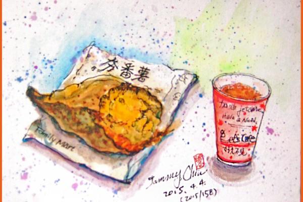 淡彩速寫 / 烤番薯下午茶(圖片來源:作者 邱榮蓉 提供)