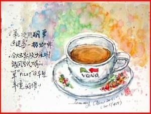 淡彩速写 /第一次的钢笔画:日常杯子(图片来源:作者 邱荣蓉 提供)