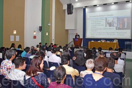 """约三个小时的""""中国大陆活摘器官问题研讨会"""",与会者用心聆听国际专家讲述中共残酷迫害人权的证据。(潘在殊/大纪元)"""