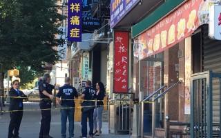案件發生在一家名為放鬆按摩店(Relax Spa),警方正在門口調查。(于佩/大紀元)