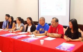 布碌崙华策会介绍职业资讯日的活动计划。 (安心/大纪元)