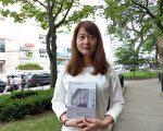 高智晟女兒耿格接受大紀元、新唐人採訪表示,父親新書《2017年,起來中國——酷刑下的維權律師高智晟自述》的紐約發布會於8月2日在法拉盛舉行。 (林丹/大紀元)