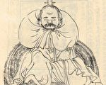 陳摶 像(公有領域)