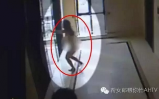 近日陸媒曝出,安徽一23歲女孩在家門口被男子挾持、強姦、拘禁達8小時,後裸體逃出狂奔求救。圖為女子裸體狂奔畫面。(視頻截圖)