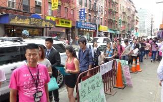 「亞太裔職業日」 百余崗位來了兩千人