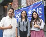 左起:Aries Dela Cruz,李金枝,菲裔民主黨俱樂部董事局Marian Guerra。 (李金枝提供)