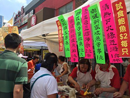 第三届法拉盛街坊节,民众冒着90多度高温逛街,40路被挤得水泄不通。