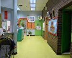 华埠儿童培护中心已重新获得牌照,9月6日开班。不过下周将临时关门,按新的消防标准整修大门。 (蔡溶/大纪元)