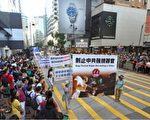 """8月21日,香港法轮功学员举行了""""全球联动 制止强摘""""大型集会游行。加拿大著名人权律师大卫‧麦塔斯(David Matas)和加拿大前亚太司司长大卫‧乔高(David Kilgour)专程赴港,在集会发言,指证中国大陆每年进行大量移植手术,器官主要来自受无辜迫害的法轮功学员。(潘在殊/大纪元)"""