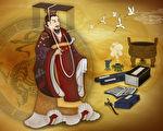漢武帝尊儒術、興太學,為國家培養優秀的人才,為統一大業奠定基礎。(柚子/大紀元)