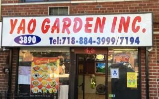 位于布朗士塞奇威克街的一家中餐馆外卖郎8月6日晚遭到抢劫。 (餐馆提供)