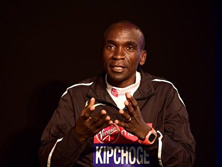 肯尼亚长跑健将基普乔盖(Eliud Kipchoge)。(Alex Broadway/Getty Images)