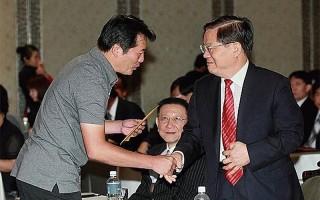 揭两任文化部长与江泽民宋祖英刘云山关系