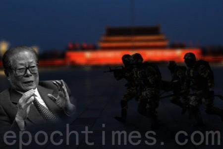 """张致远:清除""""最大威胁"""" 直指抓捕江泽民"""