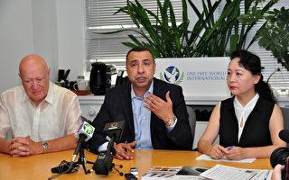 社区吁特鲁多访华为人权发声