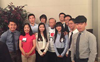 纽约分会的实习生与APAPA创办人尹集成先生在博克莱大学合影。 (中华总商会提供)