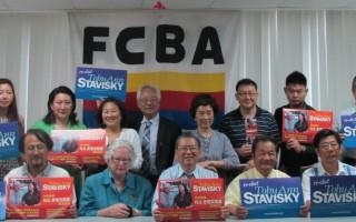 州參議員史塔文斯基到法拉盛華商會拜票,爭取華人支持她競選連任。 (林丹/大紀元)