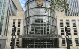 该案在纽约东区联邦法院审理。 (于佩/大纪元)
