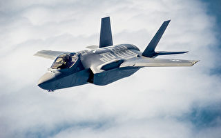 8月2日,美國空軍宣布,F-35新一代隱形戰機始建中隊已做好戰鬥準備。(維基百科公有領域)