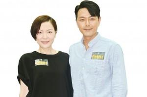 田蕊妮(阿田)与萧正楠(Edwin)出席新剧《巨轮II》宣传活动。(宋祥龙/大纪元)