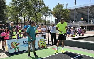 網壇名將現身紐約 與皇后區孩子打網球
