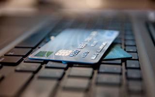 珀斯信用卡网购诈骗盛行 商家需当心
