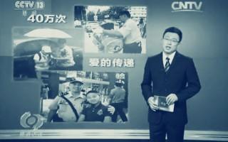 官方媒體創造性的統計出社區警察高寶來為送學生家長們開關車門的數據遭到質疑。(網絡圖片)