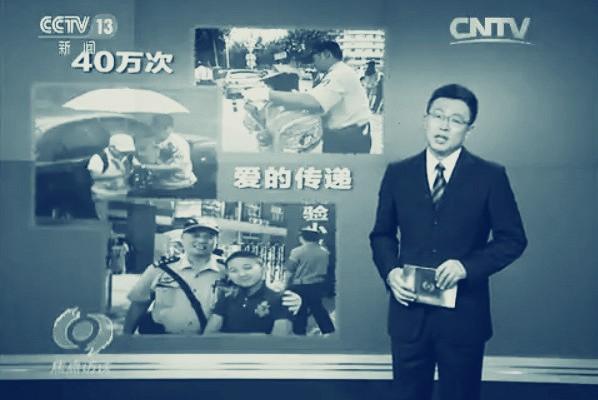 中宣部令官媒高调宣传病故警察 数据被指造假
