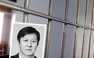 河北省委原常委、政法委原書記張越被立案偵查。(大紀元合成圖片)
