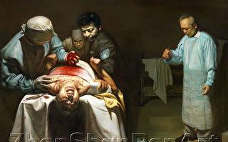 2月19日,新唐人电视台特举办【中共活体摘取器官-国家犯罪罪证:专家讲座】披露中共活摘人体器官的各方证人和证据。(大纪元)