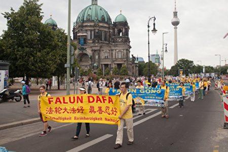 7月30日,法轮功学员在柏林举行的大型游行活动,图为法轮功学员展现的各种横幅。(Jason Wang/大纪元)