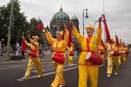 游行队伍中的腰鼓队走过柏林著名景点。(Jason Wang/大纪元)