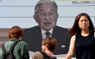 日皇明仁透過視頻表達作為天皇關於公務的想法,顯示他有意實現生前退位的強烈意願。(AFP)