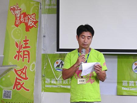 嘉義縣精緻農業協會成員游世郎表示,策劃「一季園主」的目的,是希望激發更多青年有興趣從事農業。(蔡上海/大紀元)
