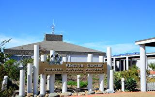 图:加州圣地亚哥的卡布里洛纪念碑公园是圣地亚哥唯一一个属于美国国家公园系统的公园,将在8月25日美国国家公园百年生日之日免费开放并有系列庆祝活动。(李旭生/大纪元)