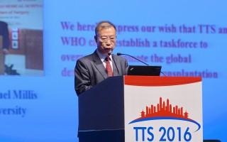 22日國际器官移植大會于香港湾仔會議展覽中舉行頒獎禮。圖為中國器官移植發展基金理事長黃潔夫。(宋祥龍/大紀元)