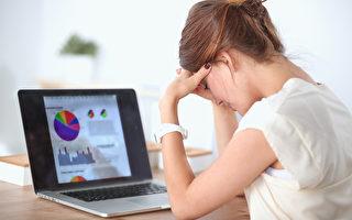 肌筋膜疼痛特別好發在有責任感、工作認真及凡事講求完美的女性。(Fotolia)