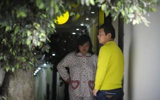 計生官員怠惰 廣東六個月孕婦被迫墮胎