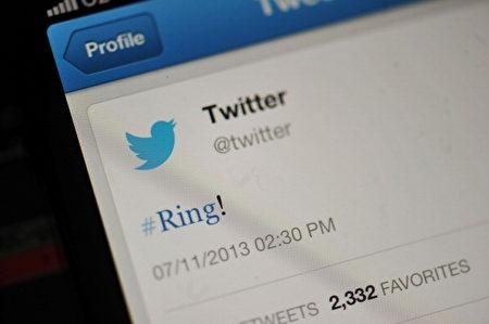 社群网站推特(Twitter)公司周四(8月18日)表示,他们又再关闭了23.5万个宣传恐怖主义的账户。  (Bethany Clarke/Getty Images)