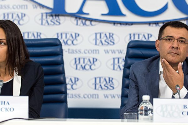 涉史上最大信用卡盗卖案 俄议员之子被美判罪