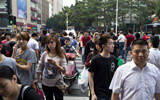 網傳深圳市府內部文件 人口政策與上海相反