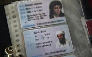 奇闻:广州男被警方告知十年前他被处死