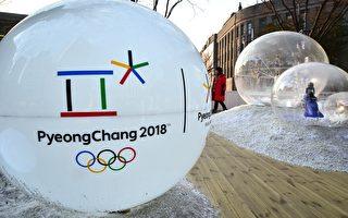 免蹈里約覆轍 韓國平昌加緊施工迎冬奧會